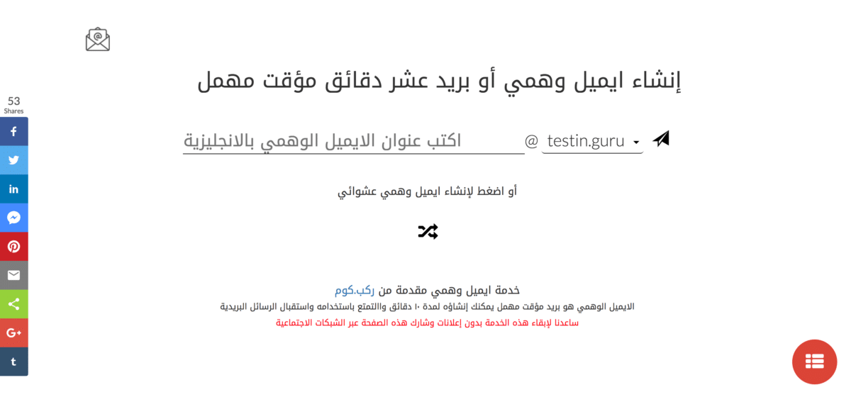 Sultan On Twitter Najla Alhomaizi يا مرحبا 4